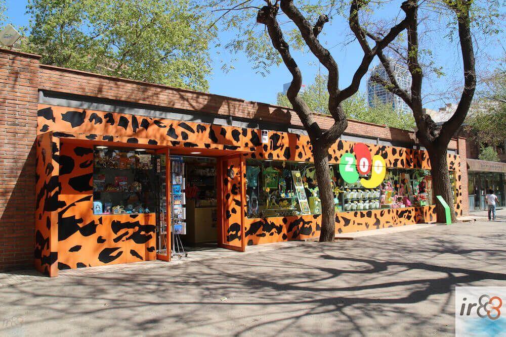 tienda Zoo Barcelona