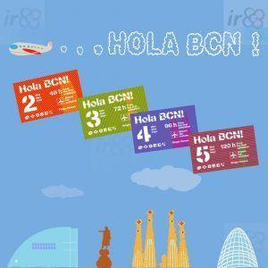 comprar Hola BCN!