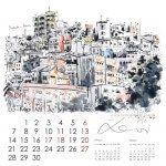 abril, calendario Barcelonink 2014