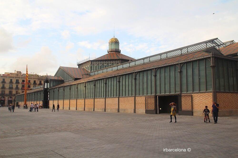 recinto del Born Centre Cultural