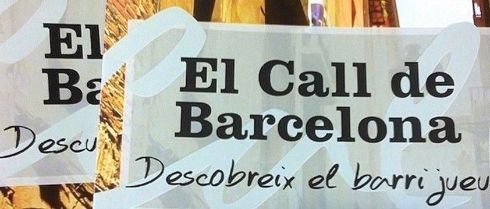 QR Gòtic, o cómo descubrir la historia del barrio gótico de Barcelona a tu aire