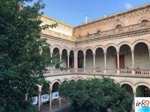 patio Edificio Histórico UB